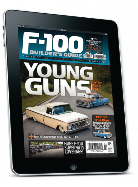 F100 and C10 Digital Subscription combo