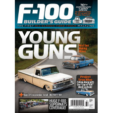 F100 Print Subscription offer