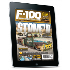 F100 Summer 2019 Digital