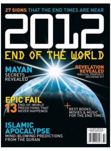 2012 End of the World Special #1