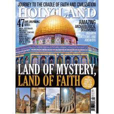 Holy Land Sum/Fall 2015