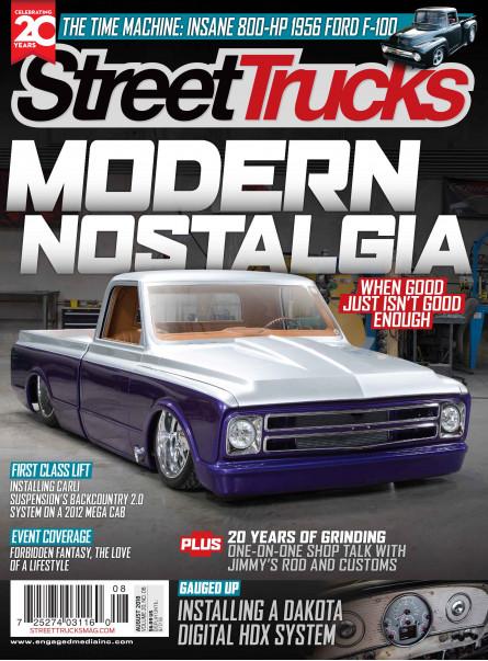 Street Trucks August 2018
