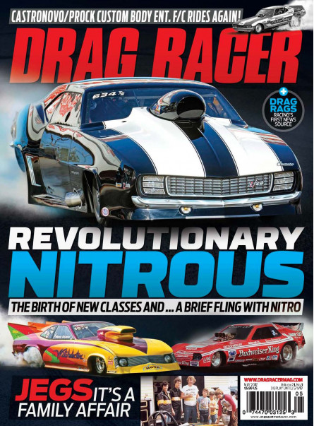 Drag Racer May 2017