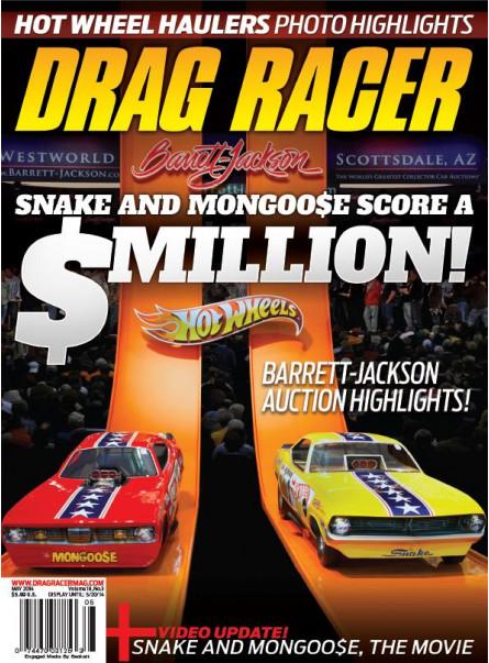 Drag Racer May 2014
