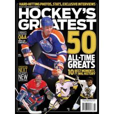 Hockey 50 Greatest