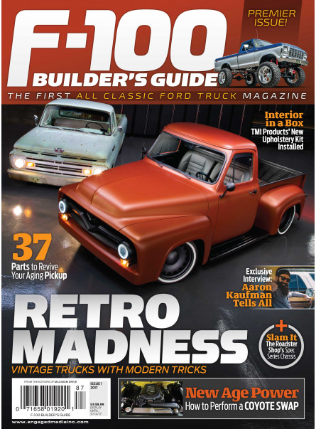F100 Builder Guide 2017