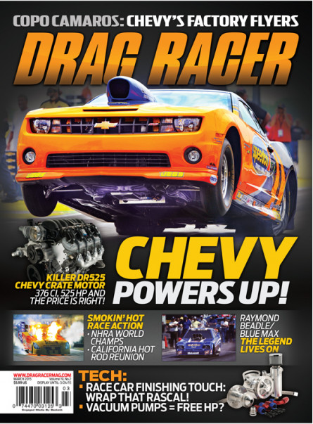 Drag Racer March 2015