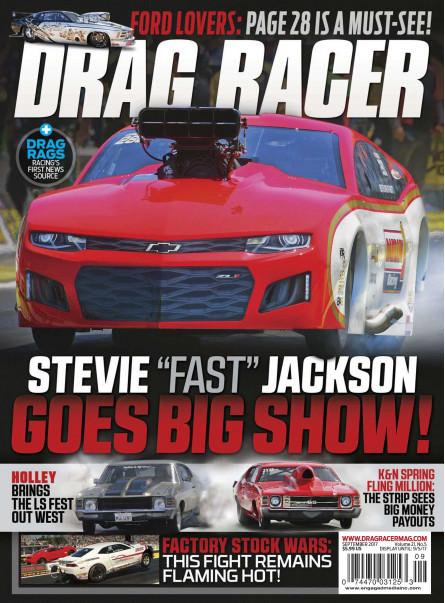 Drag Racer September 2017