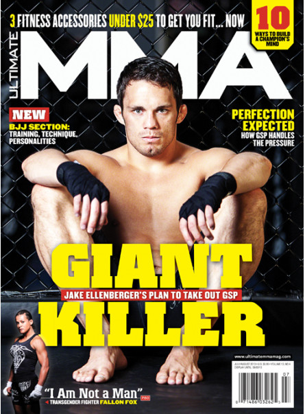 Ultimate MMA July 2013