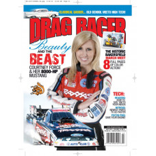 Drag Racer July 2012